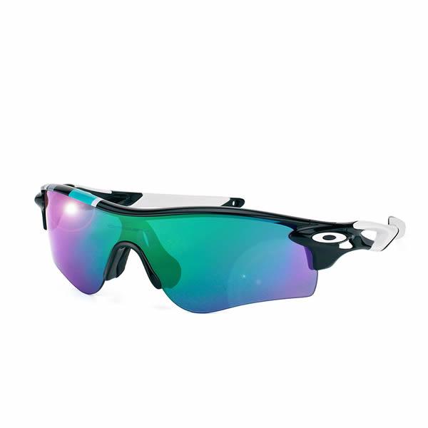 Oakley Sunglasses Radarlock OO9181-31