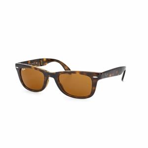 Ray-Ban Sunglasses 4105 710